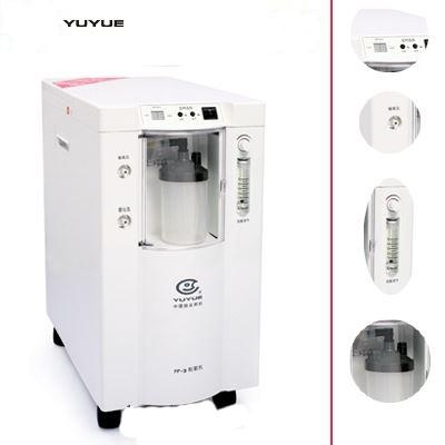 Máy tạo Oxy Yuyue 7F-3