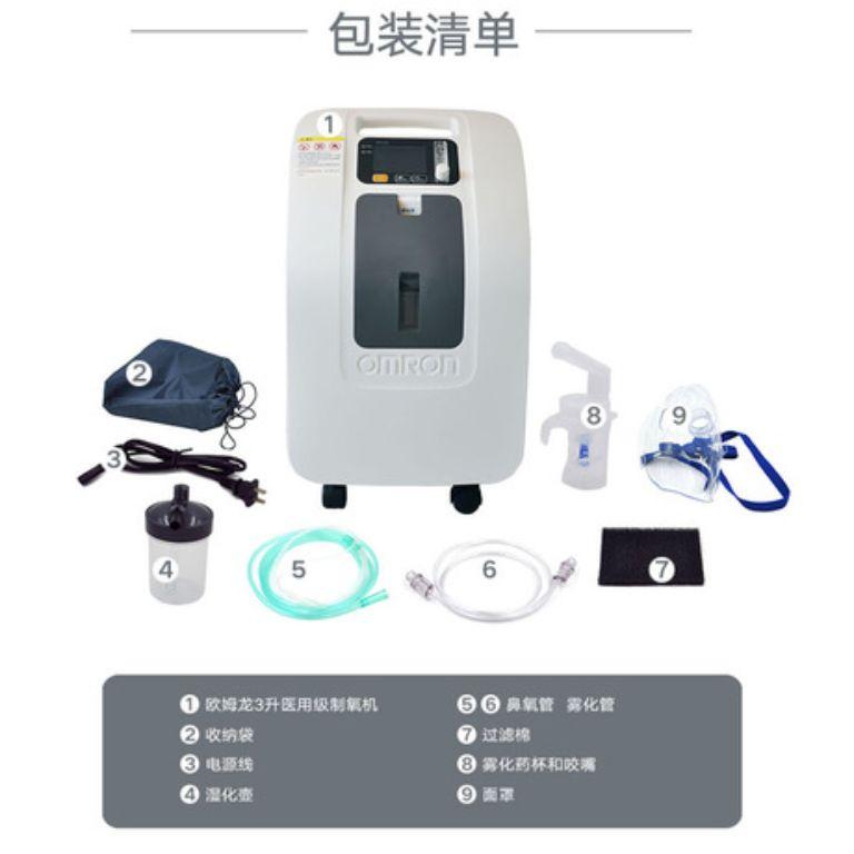 máy tạo oxy Omron HAO-3010
